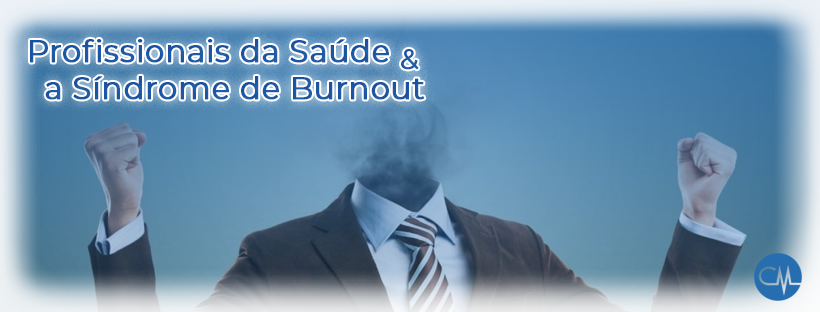banners para o blog Síndrome de Burnout